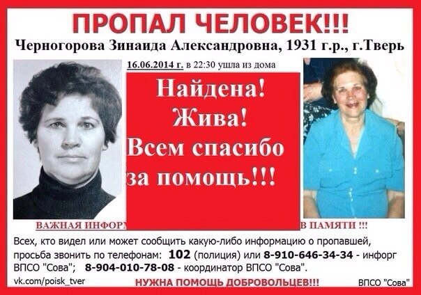 [Жива] Черногорова Зинаида Николаевна (1931 г.р.)