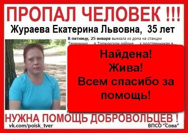 [Жива] Жураева Екатерина Львовна