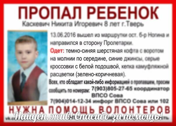 [Жив] Каскевич Никита Игоревич