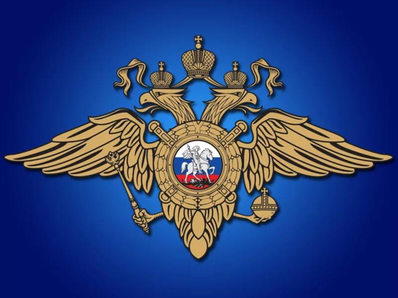 Завершилась межгосударственная операция «Розыск»