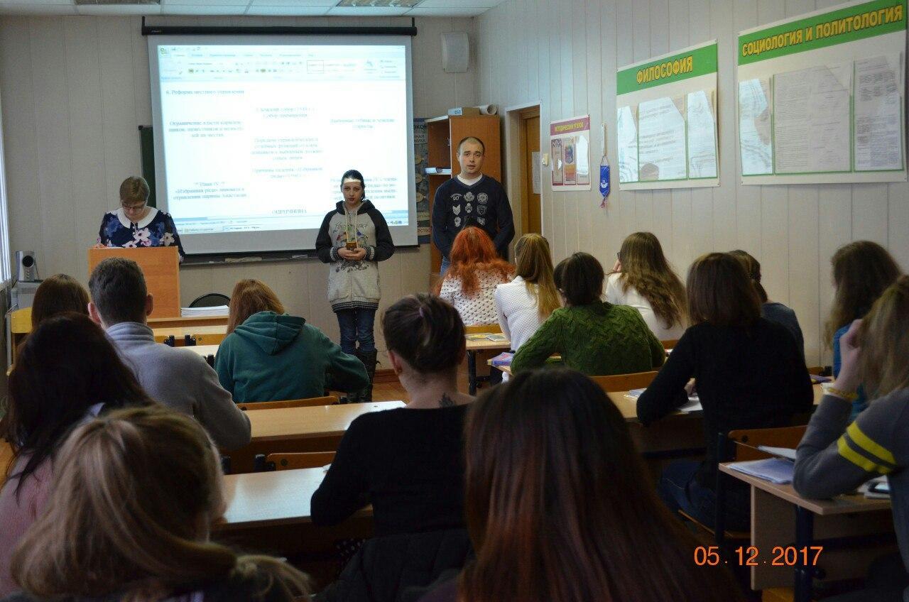 Студентам Тверского химико-технологического колледжа рассказали о работе поисково-спасательного отряда