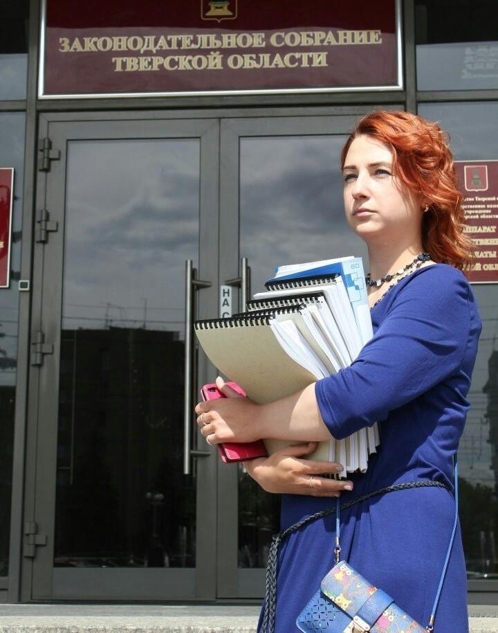 Екатерина Дунцова