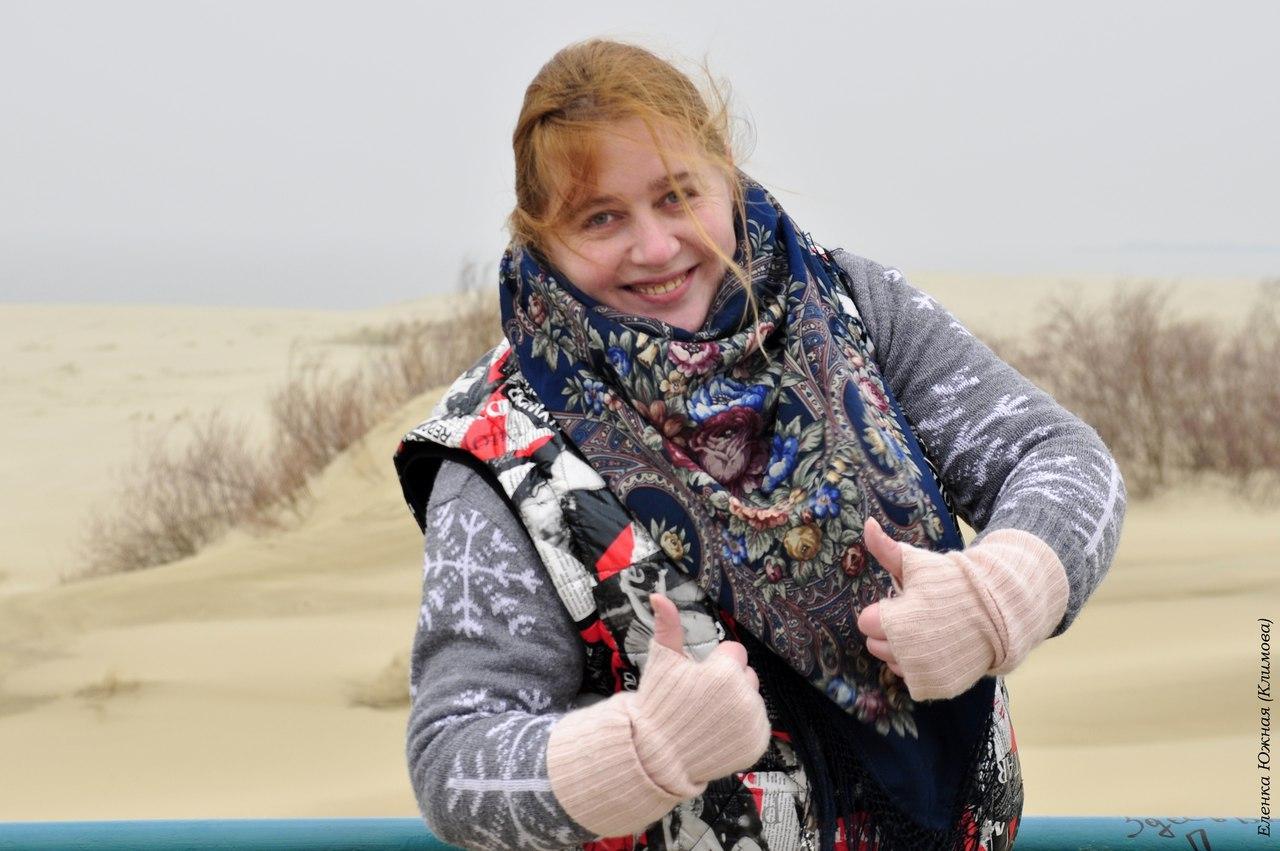 Дарья Савельева