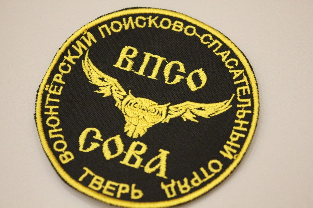 Волонтеры Ржевского отделения ВПСО
