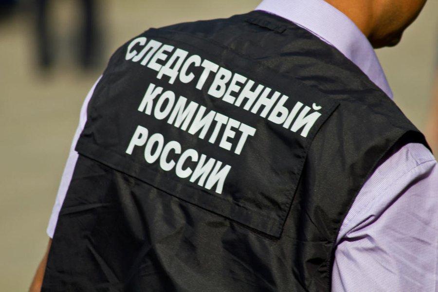 Следователем СКР проводится доследственная проверка по факту смерти мужчины, тело которого обнаружено в Кимрском районе