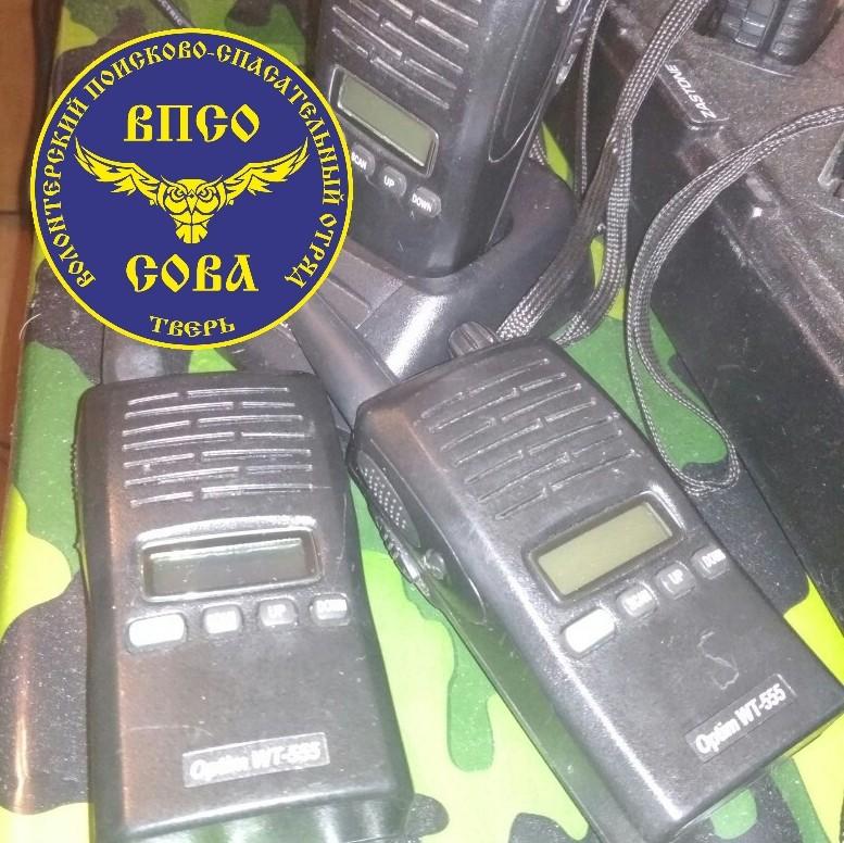 В дар отряду переданы 3 портативных радиостанции