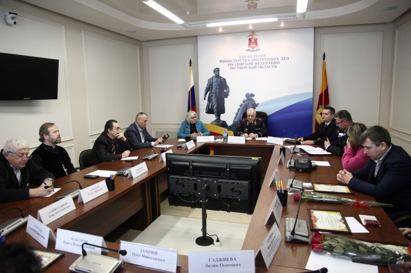В Твери полицейские и общественники обсудили взаимодействие с волонтерским движением