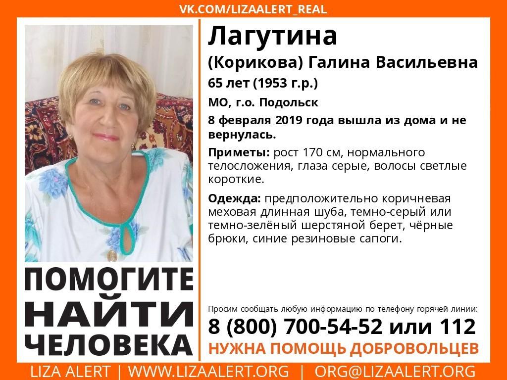 Пропавшая в Подольске женщина может находиться в Тверской области