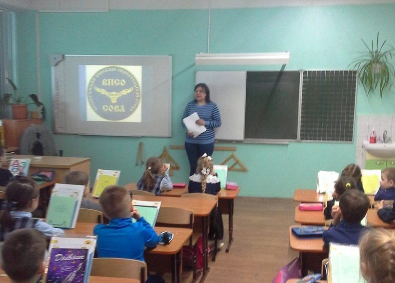 Профилактическая беседа в 1 классе МОУ СОШ №29 города Твери