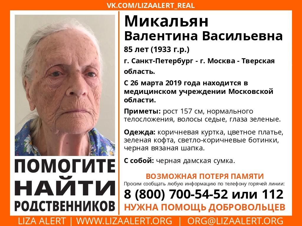 Родственников женщины из мед.учреждения города Клина разыскивают в Тверской области
