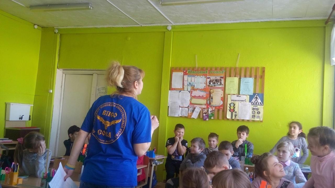 Профилактическая беседа в 3Б классе МОУ Лесная СОШ