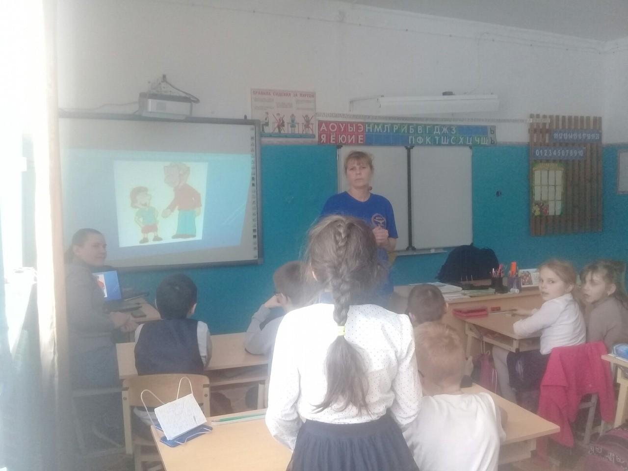 Профилактическая беседа во 2 классе МОУ Лесная СОШ