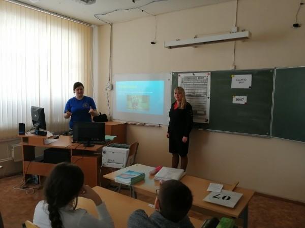 Открытый урок для пятиклассников МОУ СОШ №1 города Твери