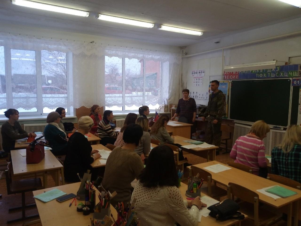 Профилактическая беседа в МБОУ Кесовогорская СОШ