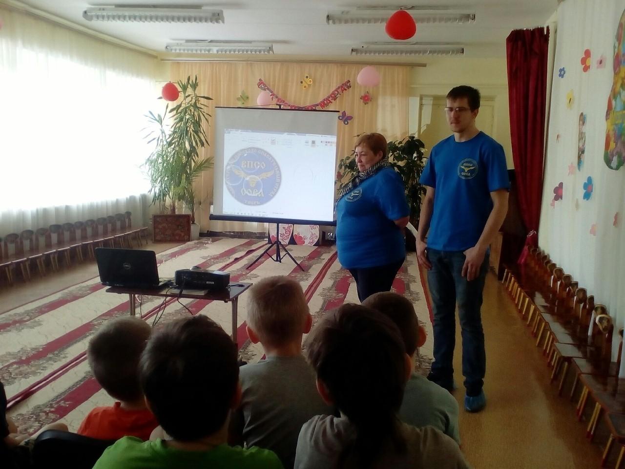 Профилактическая беседа в детском саду №10 города Кашина