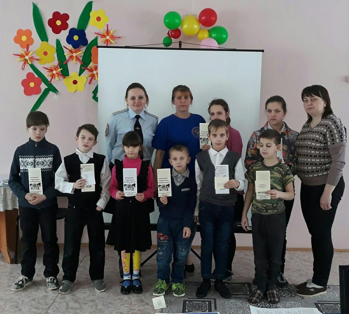 Профилактическое мероприятие в Социально-реабилитационном центре для несовершеннолетних Лесного района