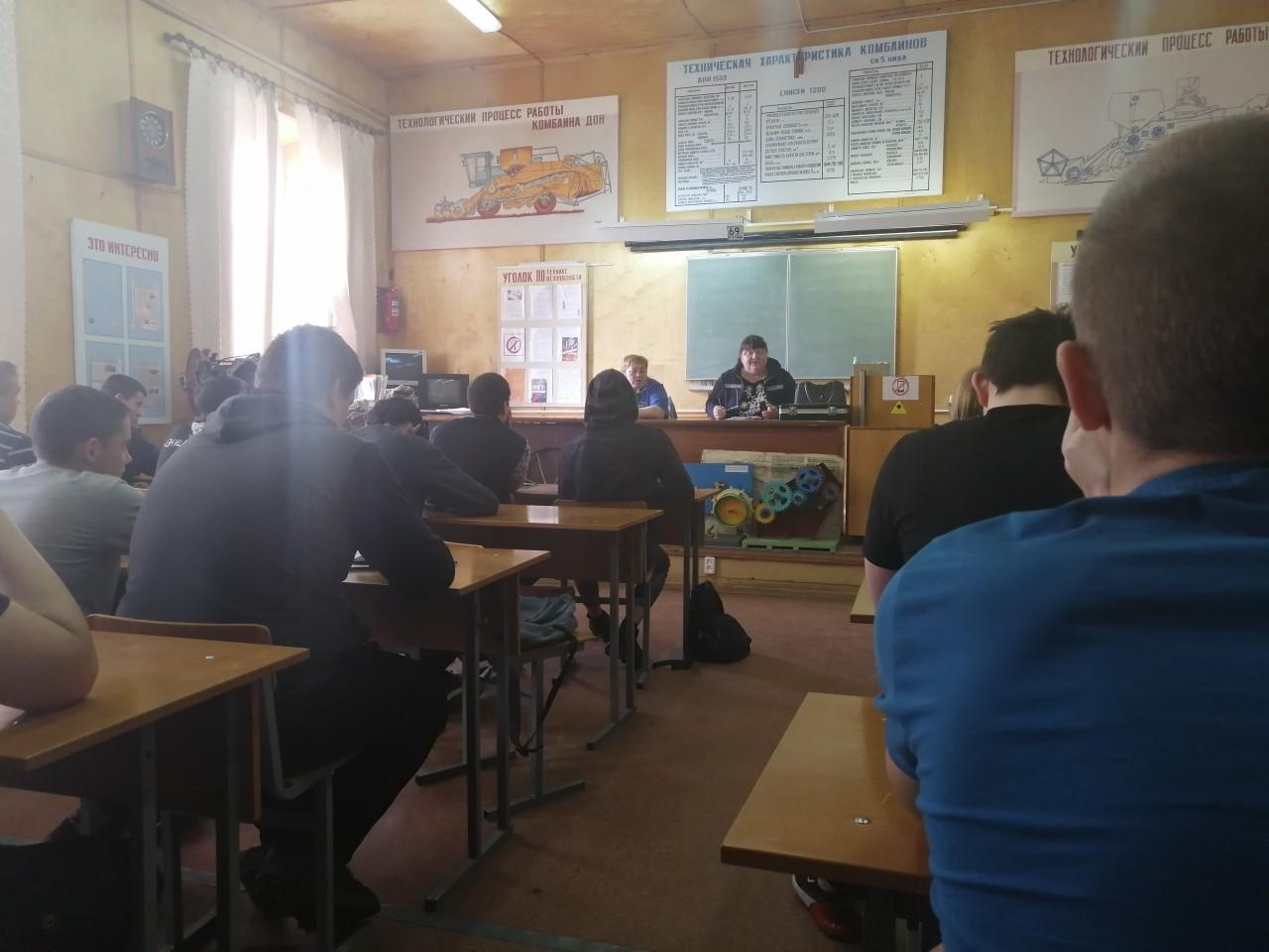 Профилактическая беседа в Кашинском лицее 2 корпуса