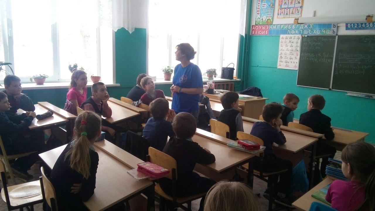 Профилактическая беседа в 4 классе МОУ Лесная СОШ
