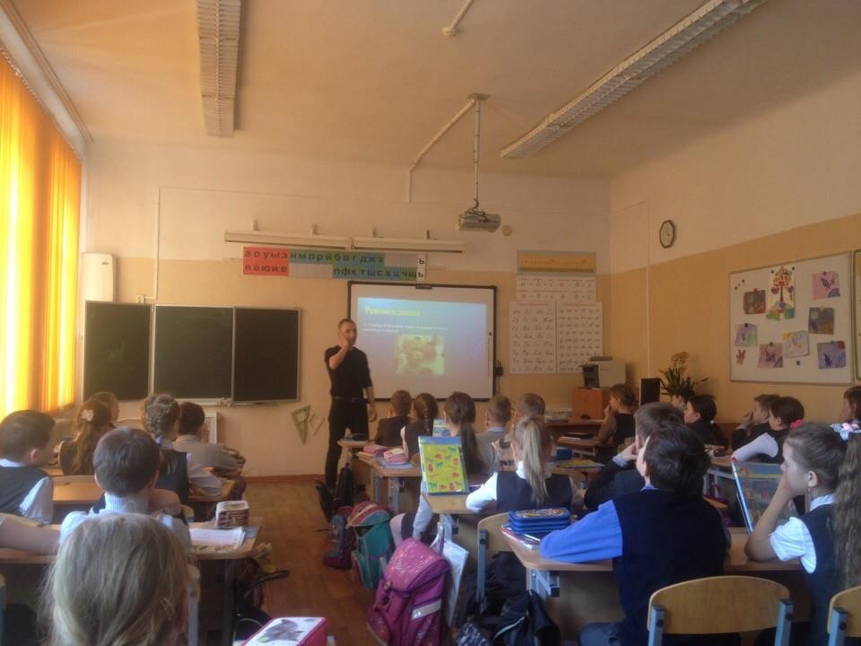 Профилактическая беседа не тему личной безопасности в школе №14 города Твери
