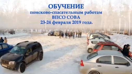Видео по учениям в Сахарово 23-24 февраля 2019 года