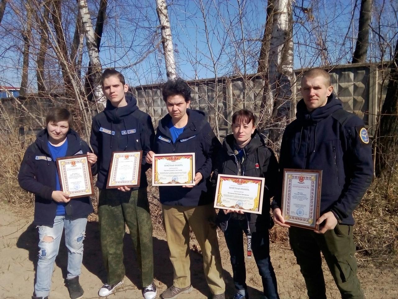 Волонтерам конаковского подразделения отряда вручили грамоты УМВД