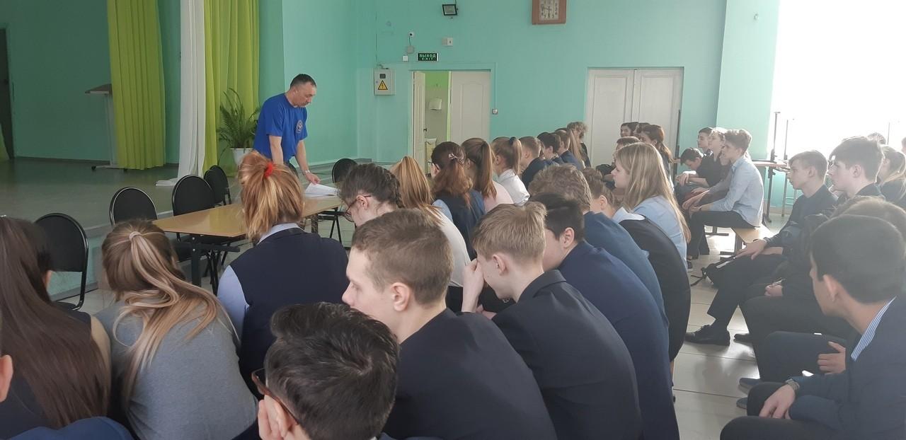 Профилактическая беседа для учащихся 8-10 классов Лицея №35 города Ржева