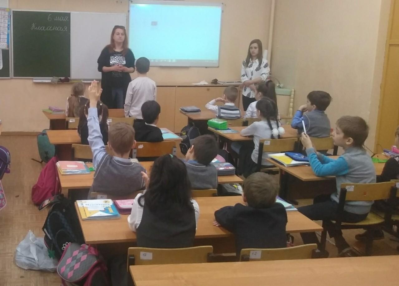 Профилактика в 1 классе школы №27 города Твери
