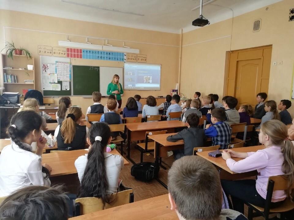Профилактика в 3 классе школы №47 города Твери
