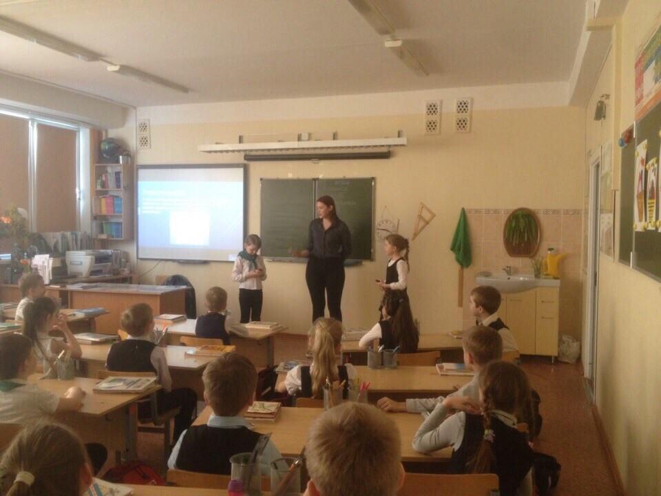 Профилактика во 2 классе школы №46 города Твери