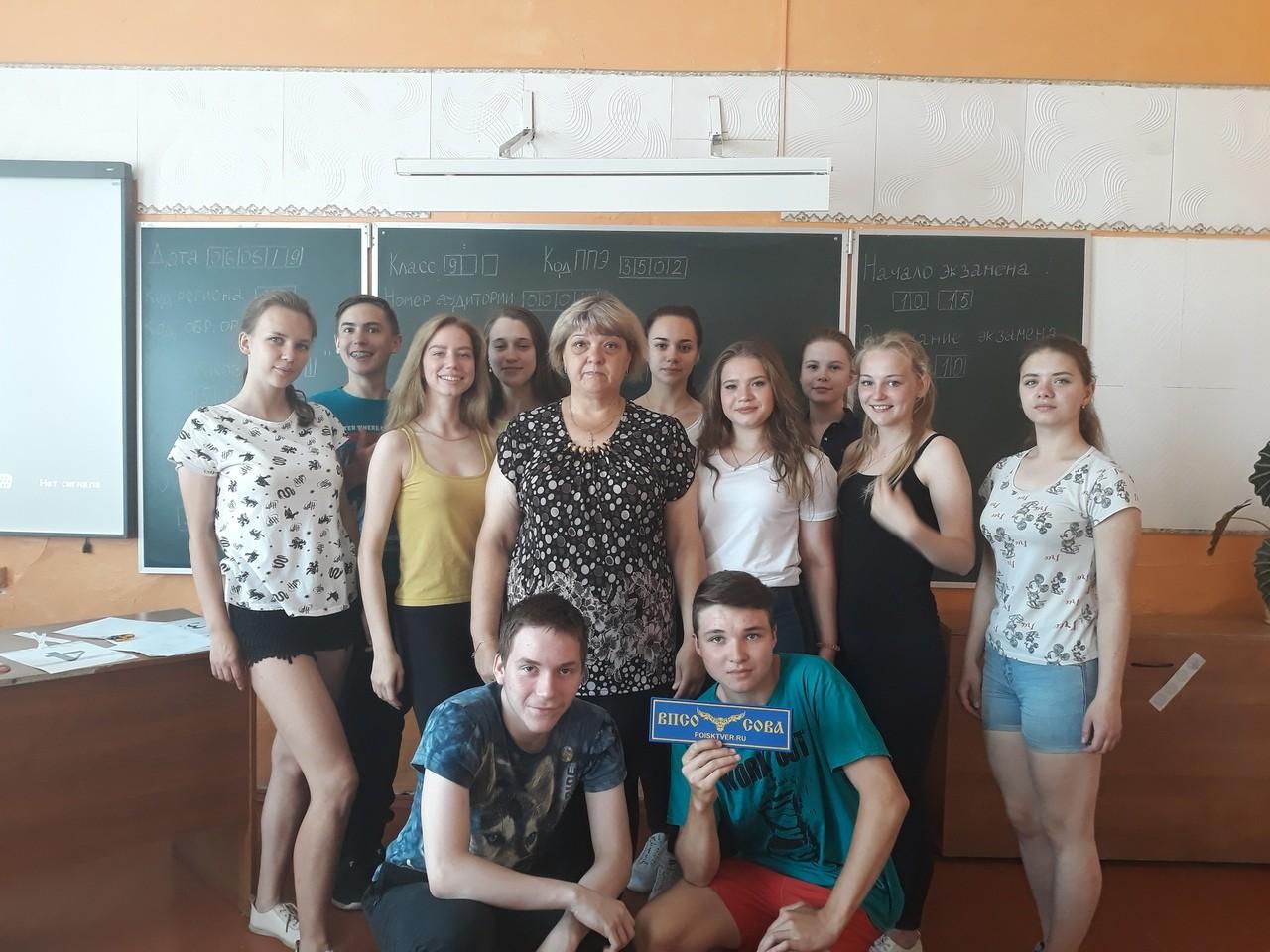 Профилактическая беседа с учениками 5-6 и 11 классов Сонковской СОШ