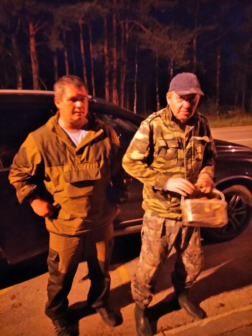О поиске Тимошенко В.И.