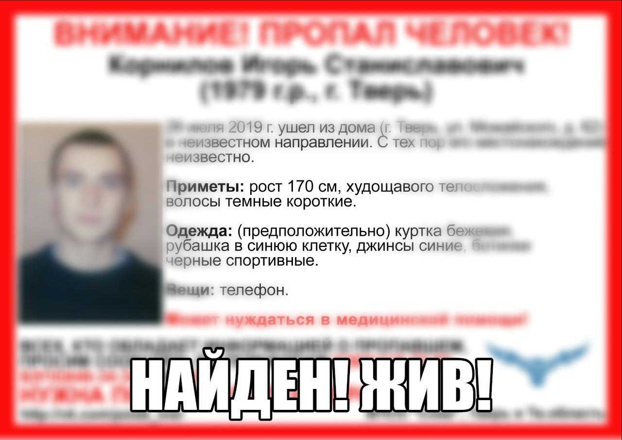 О поиске Корнилова И.С.