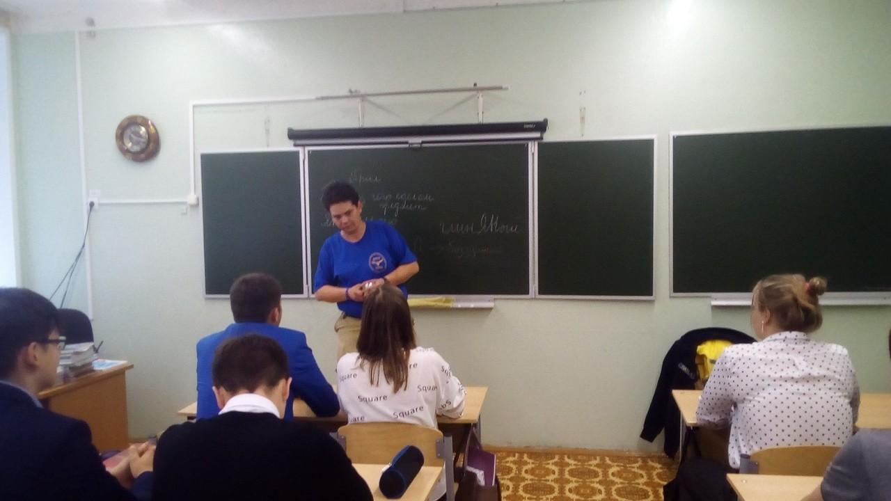Профилактика в 11-м классе Школы №8 города Конаково