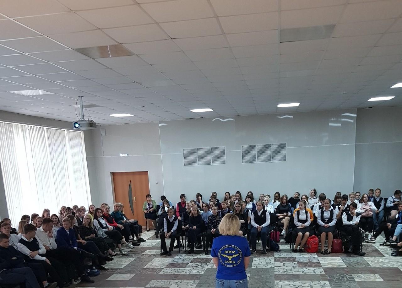 Лекция по безопасности в Удомельской школе №4