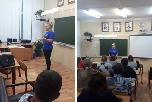 Профилактика в 7-х классах Гимназии №1 города Бежецка