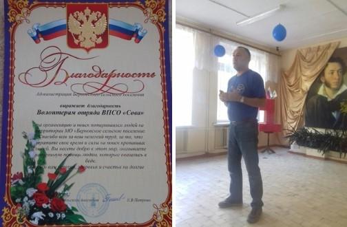 Профилактика в Берновском с/п