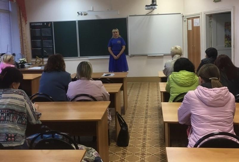 Профилактика для родителей учеников 5-х классов Гимназии №1 города Бежецка