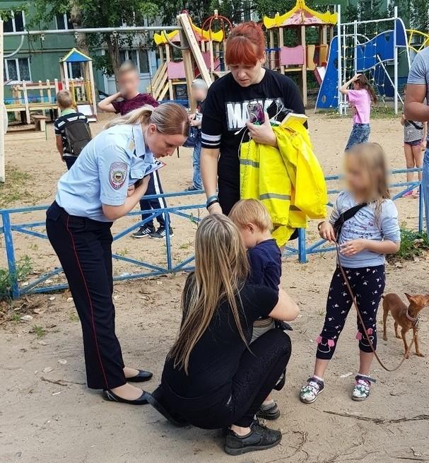Детский поиск в завершении лета