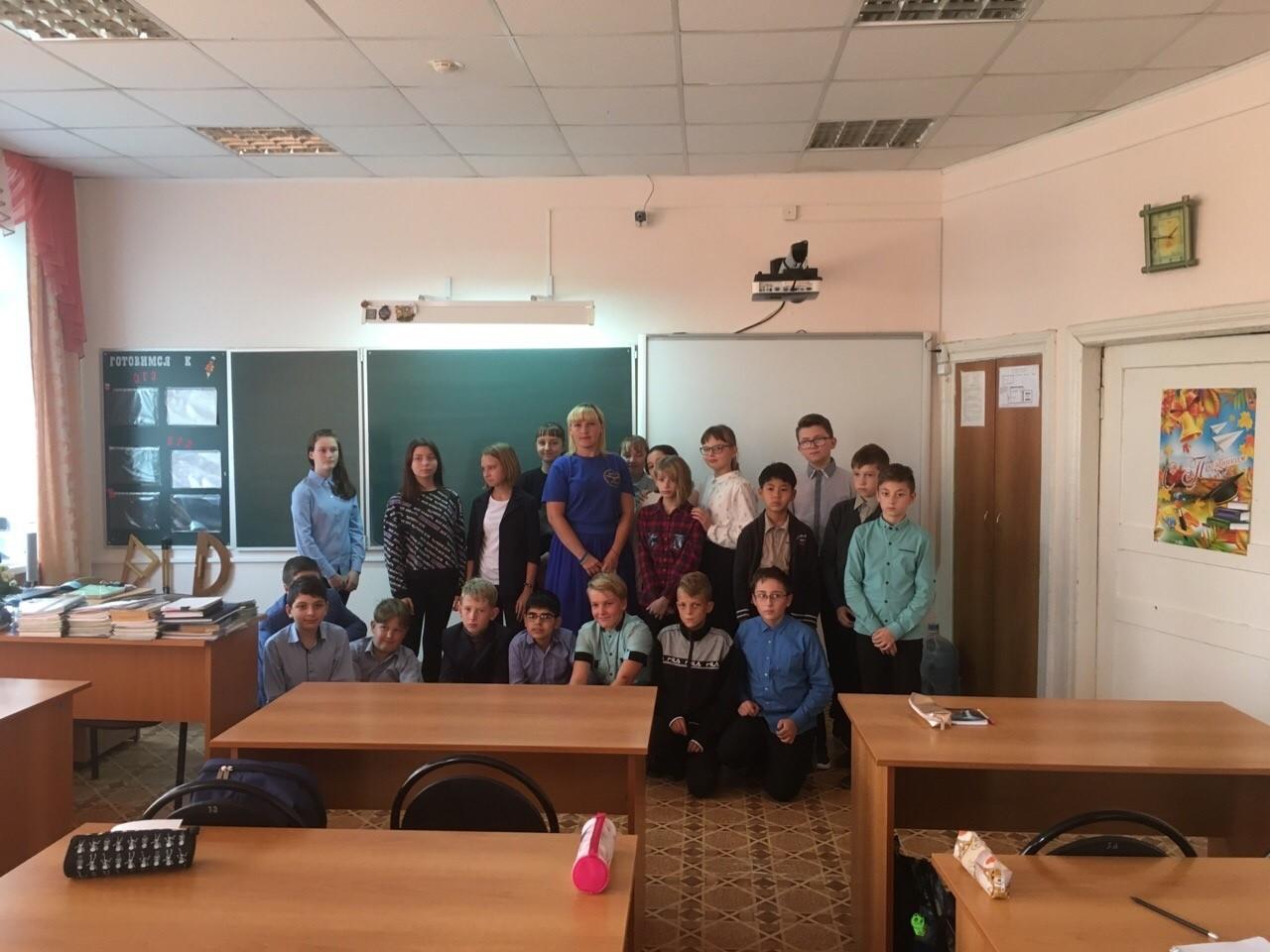 Профилактика в 6-м классе Гимназии №1 города Бежецка