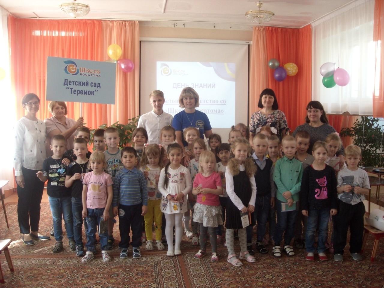 Осенняя профилактика в детских садах Удомли