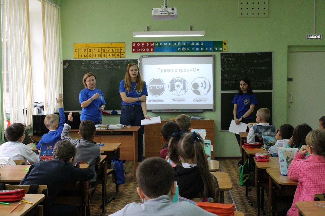 Профилактика в Школе №11 города Кимры