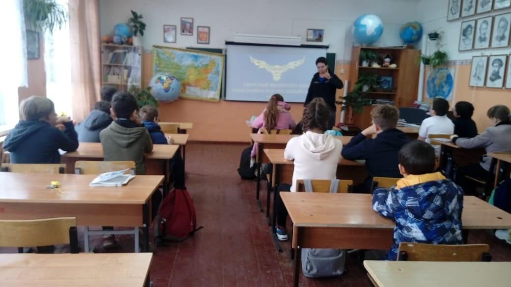 Профилактика в Школе №2 пгт.Новозавидовский