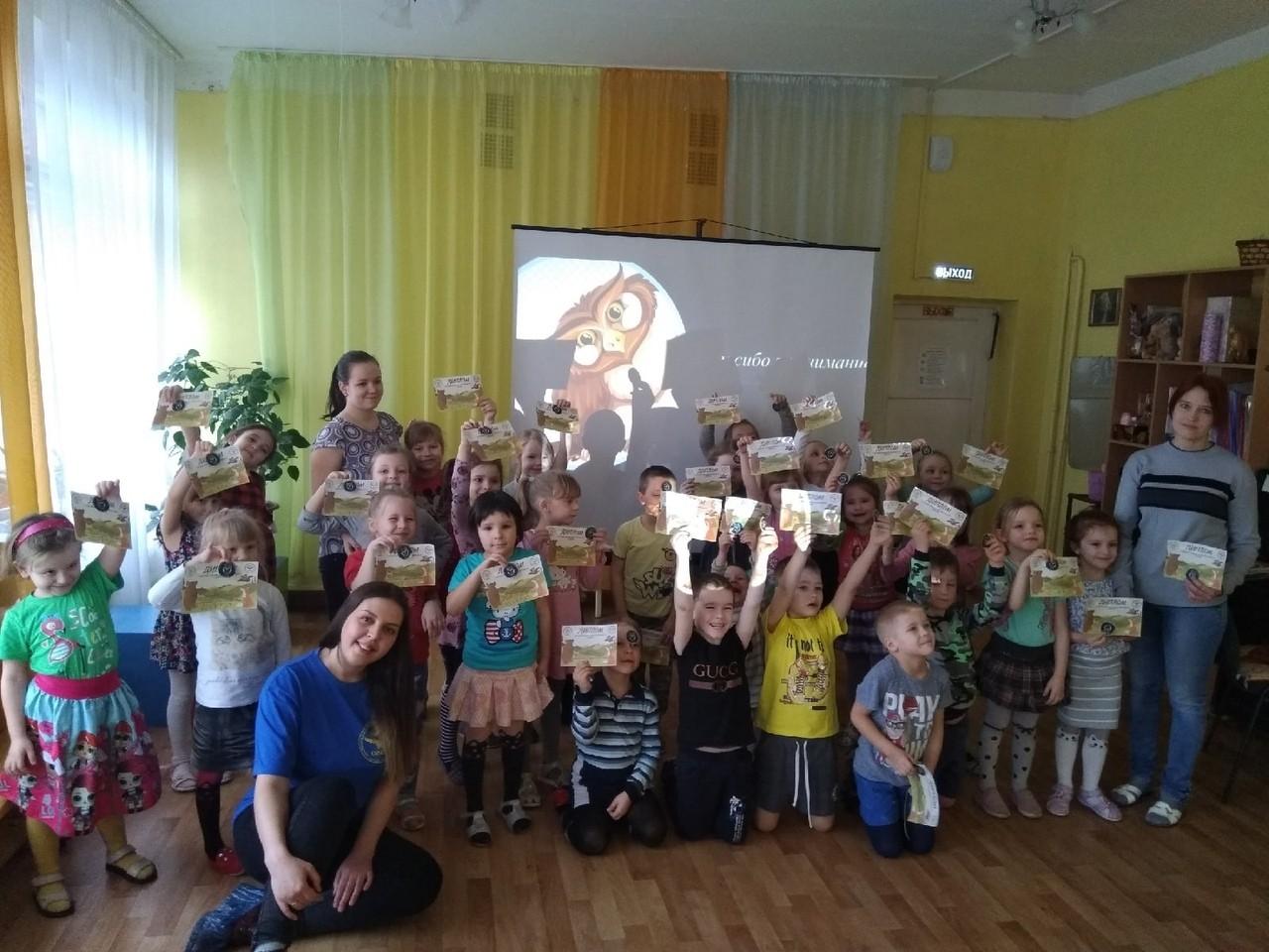 Профилактика в детском саду №2 города Бологое