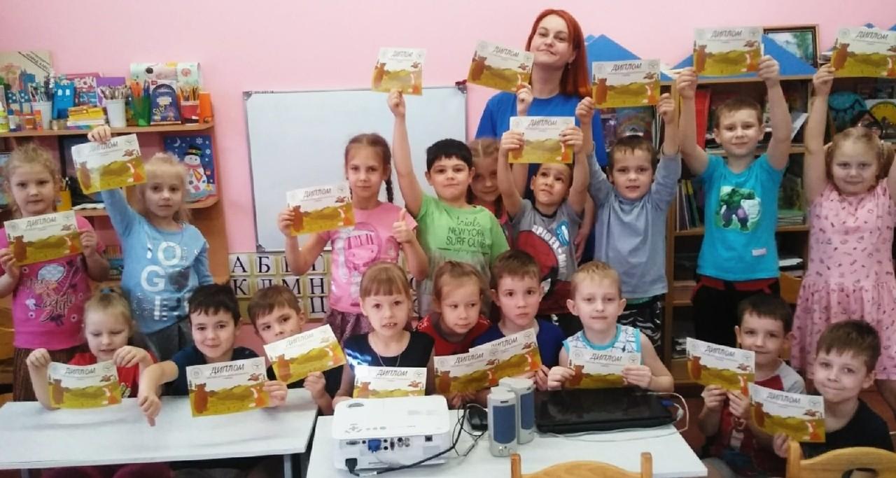 Профилактика в детском саду №162