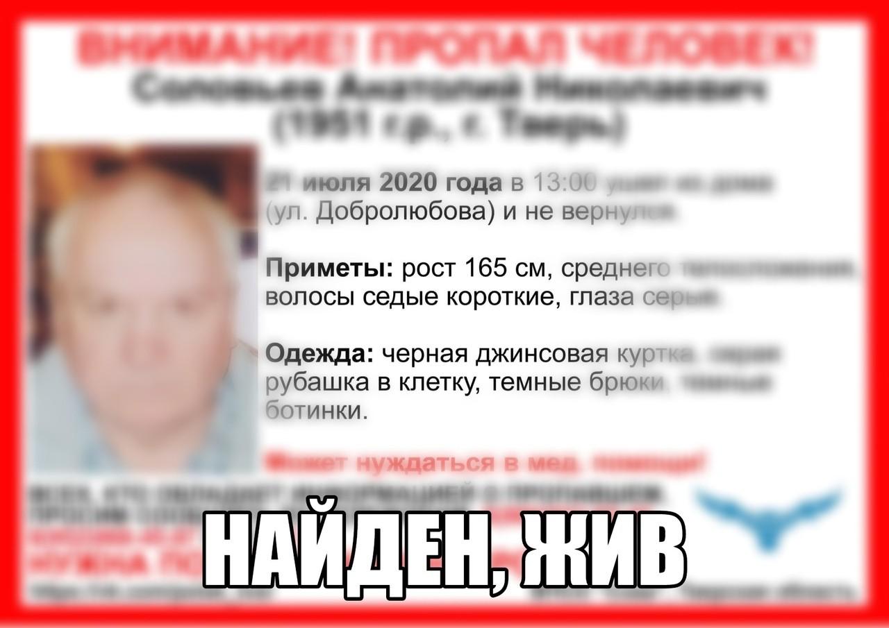 О поиске Соловьева А.Н.
