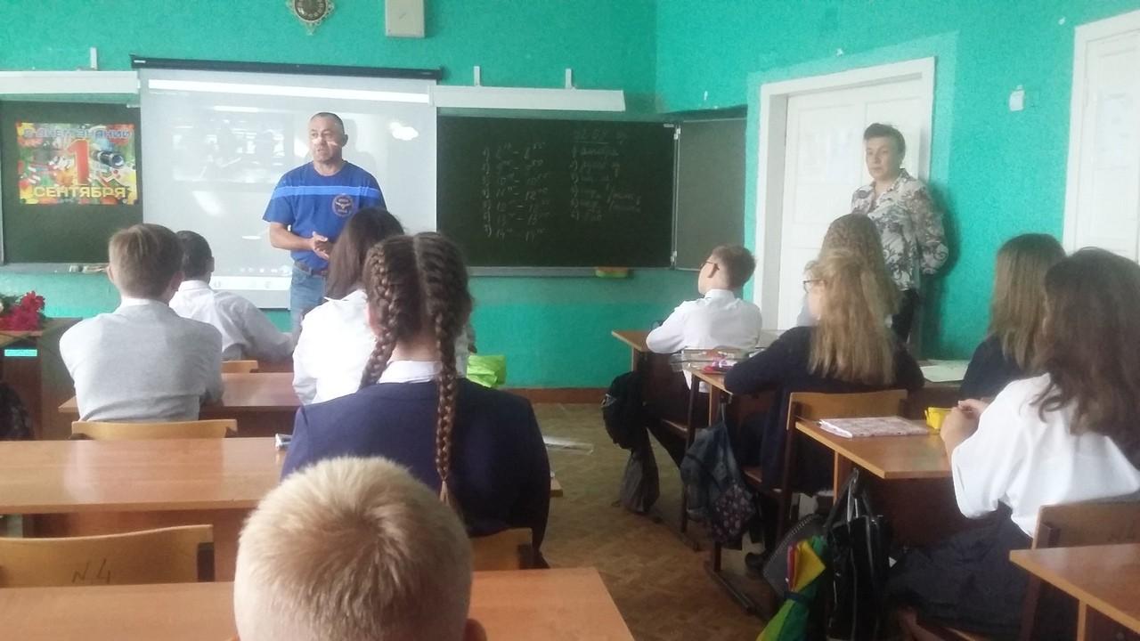 Урок безопасности в МОУ СОШ №4 города Ржева