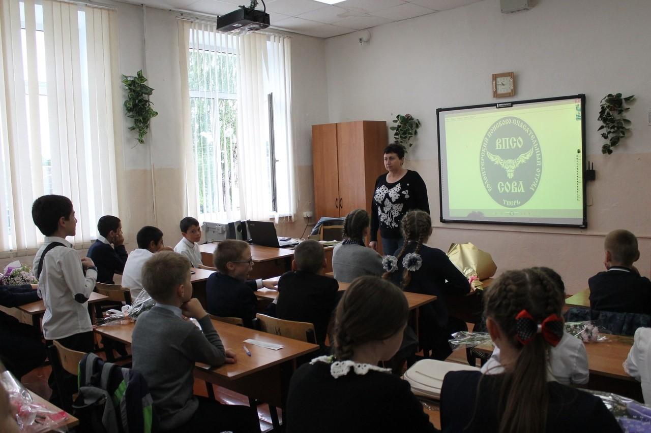 Профилактические лекции для учащихся 5 классов МБОУ
