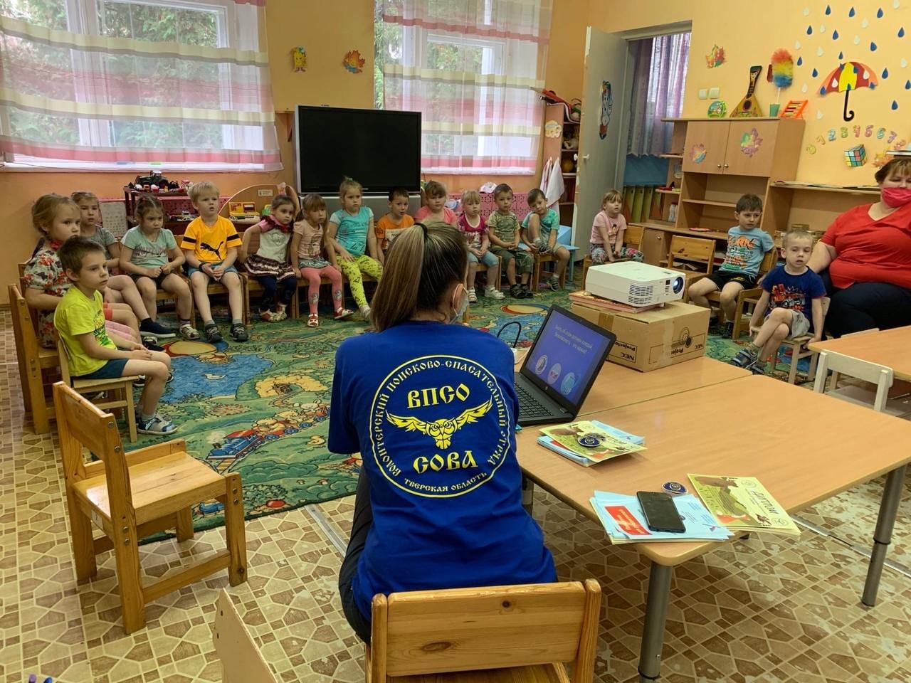 Профилактическая лекция в детском саду