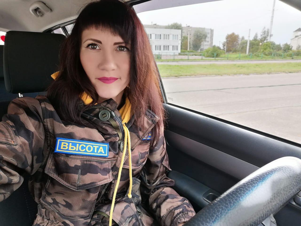 Людмила Авдиенко