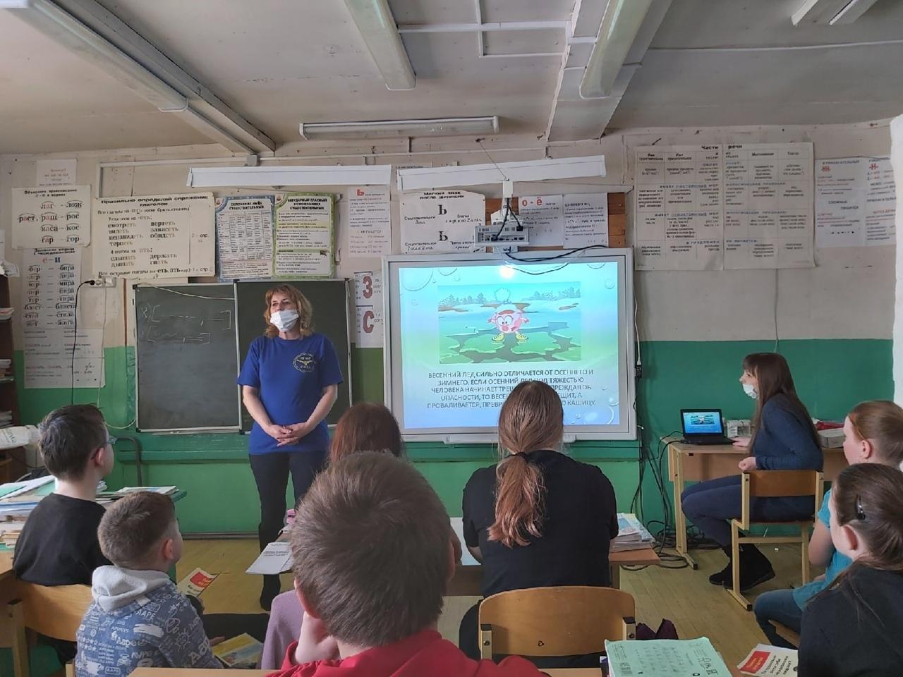Дети из Телятниковской общеобразовательной школы теперь знают, что если они потеряются, их обязательно будут искать